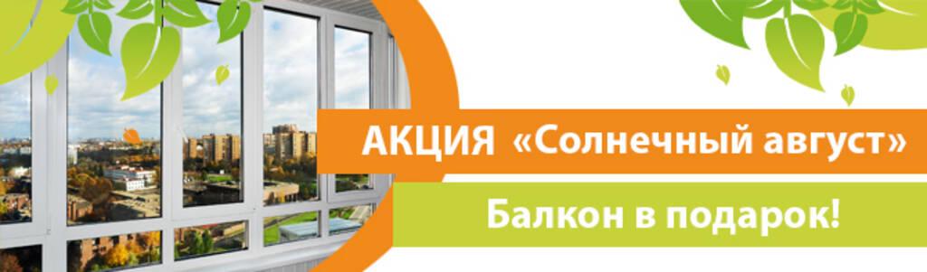 """Фото жк """"супонево-2"""": цены на квартиры, обзор жк, альтернати."""