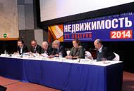 Сергей Левкин примет участие в церемонии открытия выставки-ярмарки «Недвижимость от лидеров»