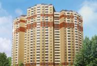 Открыты продажи квартир в корпусе №28 ЖК «Красная горка», мкр. 7-8