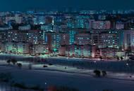 Бутово: есть ли место бизнес-классу?