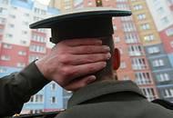 Практикум: как использовать военную ипотеку?