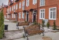 Московские акции с дешевой ипотекой и богатой выгодой