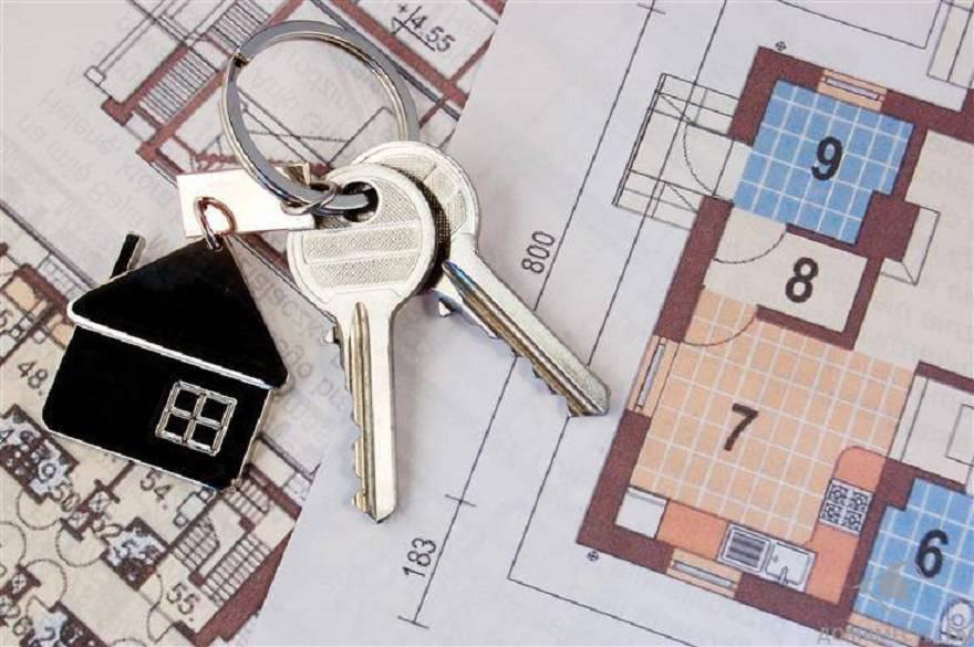 Предоставление субсидий для приобретения или строительства жилого помещения