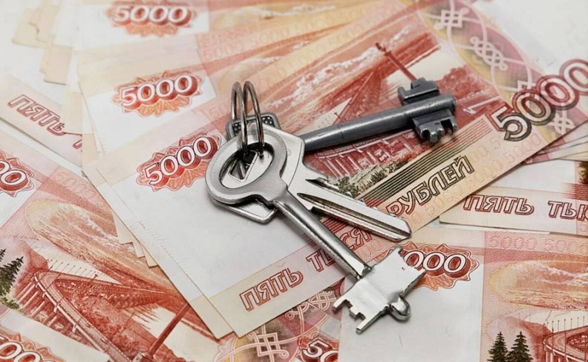 Деньги под залог недвижимости в азове автомобиль в залоге что делать