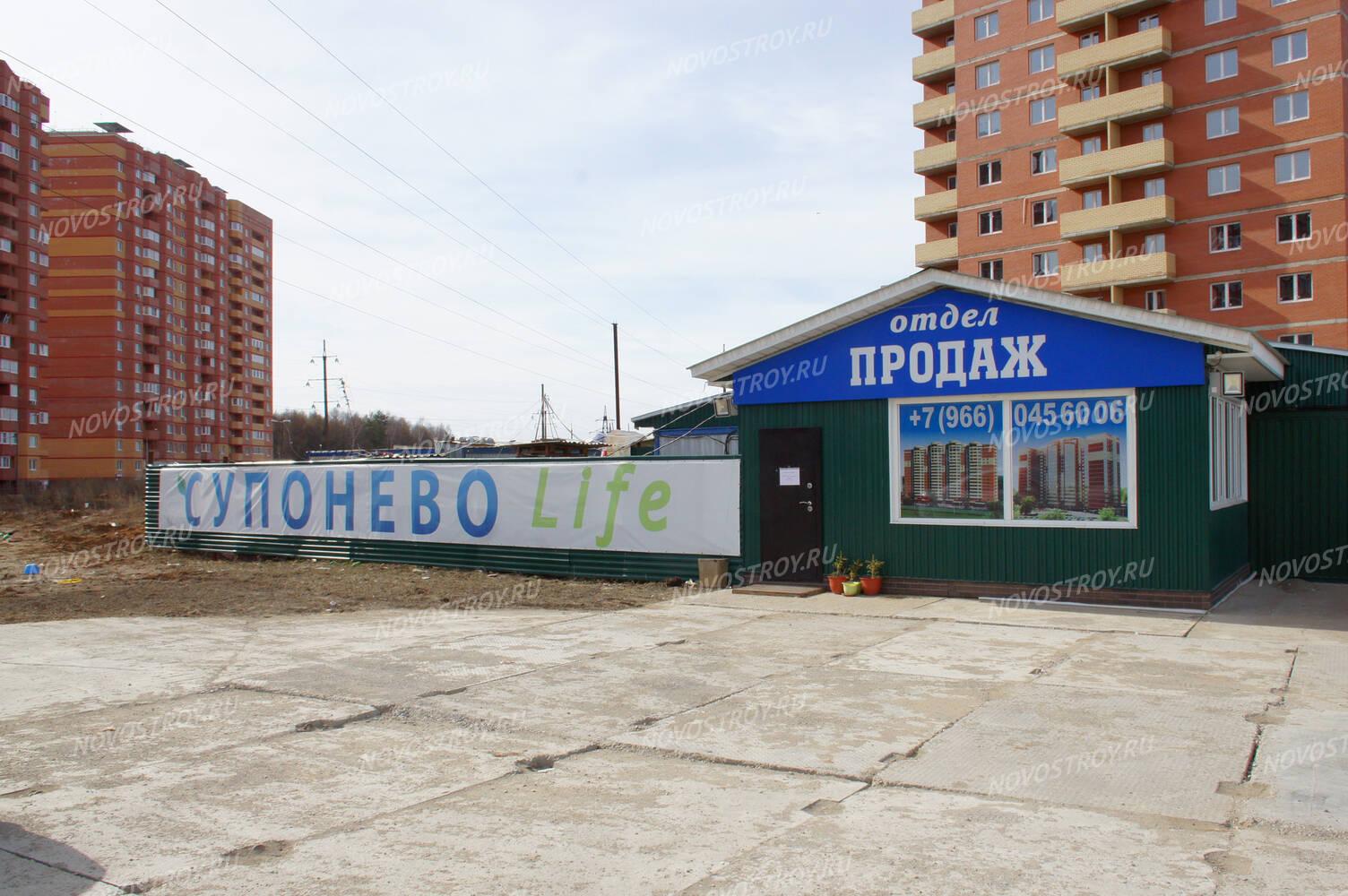 Бетон супонево купить бетон на севере москвы
