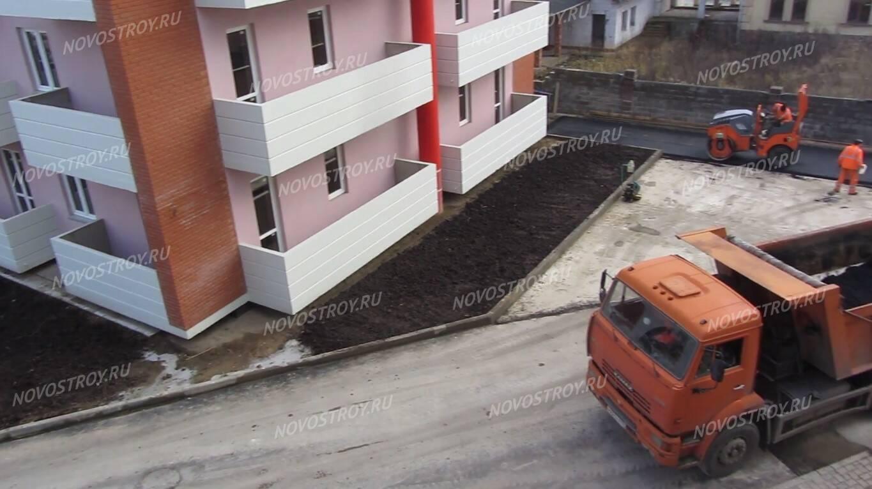 Купить бетон ленинские горки тссц бетон