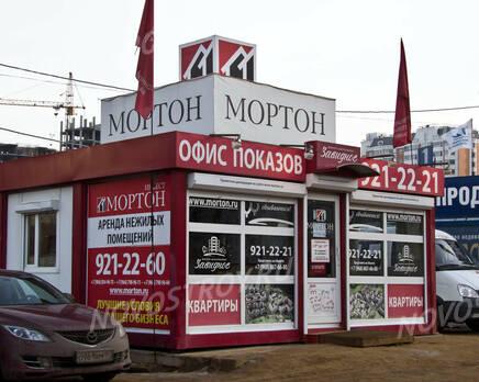 Офис продаж ЖК «Завидное» (10.01.2014 г.), Январь 2014