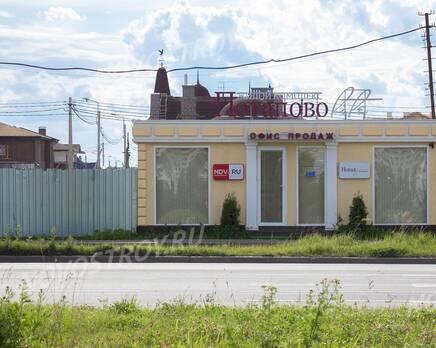 Малоэтажный ЖК «Потапово Lite»: Офис продаж закрыт, Август 2017