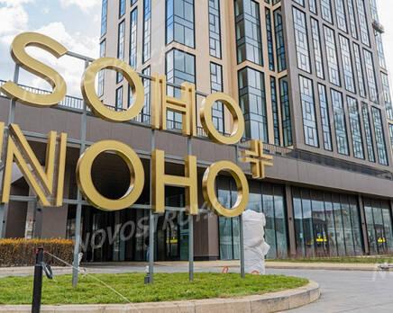 МФК «Soho+Noho»: ход строительства, Ноябрь 2020