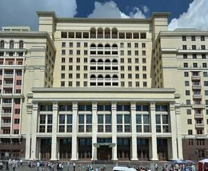 ЖК Four Seasons Hotel Moscow