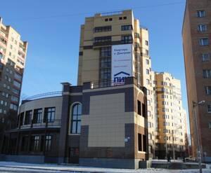 ЖК «Московский» (г.Дмитров)