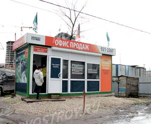 Офис продаж рядом с ЖК «Молодёжный-II» (12.10.2012)