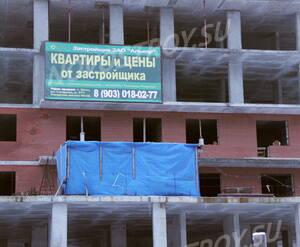 ЖК на ул. Дзержинского и Менделеева (13.12.12)