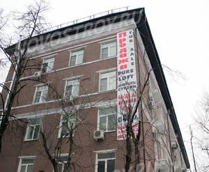 Жилой комплекс «Pure Loft» (18.01.2013г.)