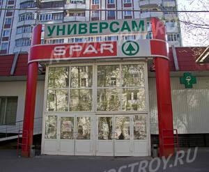 Универсам Spar рядом с домом  на Кастанаевской улице (04.05.2013 г.)