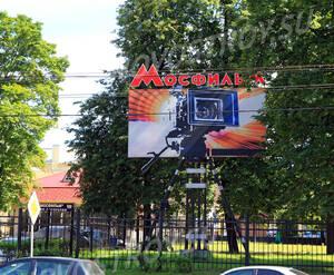 ЖК «Дом на Мосфильмовской» (25.06.2013 г.)