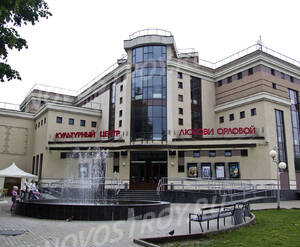 Культурный центр недалеко от ЖК «Родные просторы» (30.06.2013 г.)