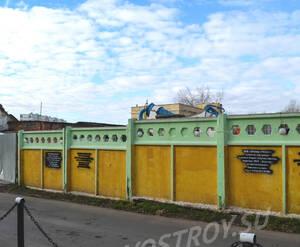 Место строительства ЖК «Ваниль» (13.11.2013 г.)