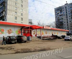 ЖК «Центральный» (г. Пушкино): 20.03.2015 - Универсам «Магнит»