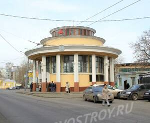 ЖК «Кленовый DOM»: 29.03.2015 - Станция метро