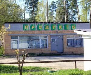 ЖК «Красковский»: 06.05.2015 - Продовольственный магазин около новостройки