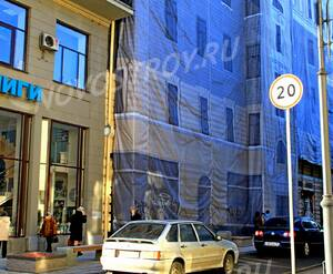 ЖК «Советникъ»: 18.02.2016 - Фрагмент реконструируемого дома