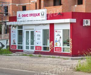 ЖК «Дом на улице Серпуховская, 5»: Офис прожаж