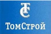 ТомСтрой