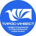 Застройщик «Тирос-Инвест»