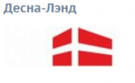 ДЕСНА - ЛЭНД