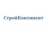 «СтройКонтинет»
