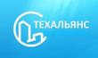ТЕХАЛЬЯНС