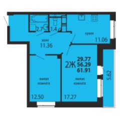 ЖК «Родники», планировка 2-комнатной квартиры, 61.91 м²