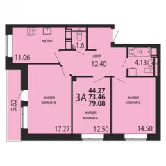 ЖК «Родники», планировка 3-комнатной квартиры, 79.08 м²