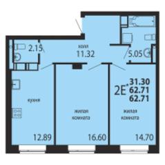 ЖК «Родники», планировка 2-комнатной квартиры, 62.71 м²