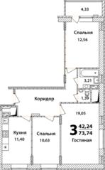 ЖК «Высокий берег» (Ногинск), планировка 3-комнатной квартиры, 73.74 м²