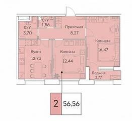ЖК «Аквилон Beside», планировка 2-комнатной квартиры, 56.56 м²