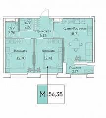 ЖК «Аквилон Beside», планировка 3-комнатной квартиры, 56.38 м²
