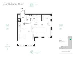 ЖК «Eleven», планировка 1-комнатной квартиры, 53.18 м²