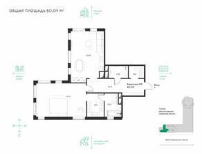 ЖК «Eleven», планировка 2-комнатной квартиры, 80.09 м²
