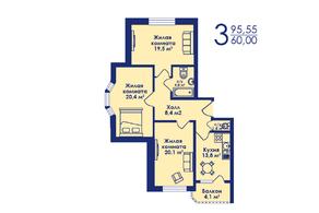 ЖК «Зеленый остров» (Котельники), планировка 3-комнатной квартиры, 92.55 м²