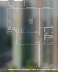 ЖК «Мир Митино», планировка 3-комнатной квартиры, 74.76 м²