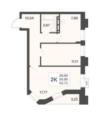 ЖК «Расцветай в Люблино», планировка 2-комнатной квартиры, 52.71 м²