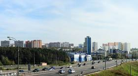 Локация «Ленинский район»