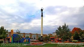 Локация «Одинцовский район»