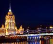 В середине ноября в Москве пройдет I итоговая конференция рынка недвижимости