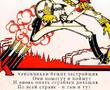 100-летие Октябрьской революции обманутые дольщики России отметят шествием и митингом