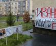 Обманутые дольщики ЖК «Валь д'Эмероль» заселились в свои недостроенные дома