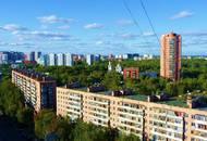 В Химках началось строительство нового жилого комплекса