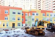 Возобновилось строительство детского сада в Красногорске, который не достроила «СУ-155»